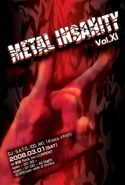 METAL INSANITY VOL.XI
