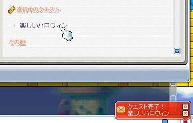 20071119095809.jpg