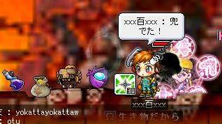 20071122093235.jpg