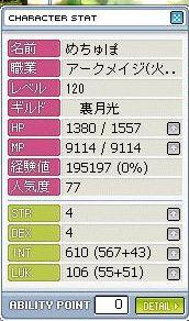 20071203132609.jpg