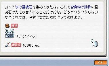 20071203132827.jpg