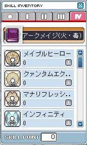 20071203132841.jpg