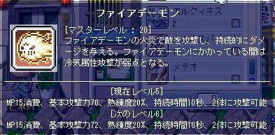 20071205090832.jpg