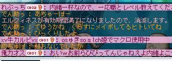 20071208090810.jpg