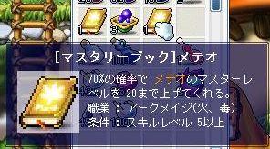 20071211090726.jpg