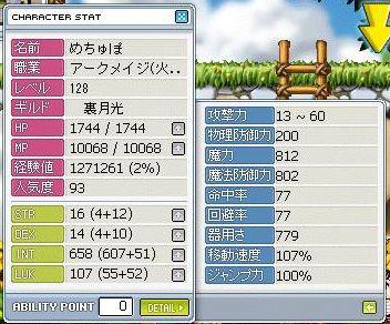 20071211090827.jpg