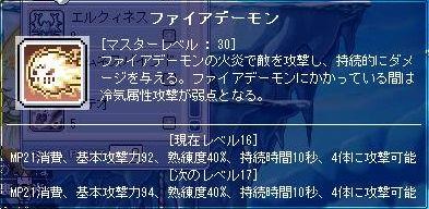 20071213091632.jpg