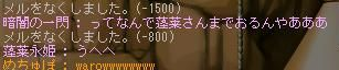 20071213091702.jpg