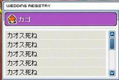 20071217100900.jpg