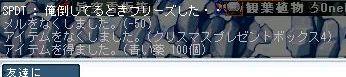 20071221092332.jpg