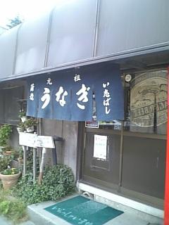 narita_ishibashi