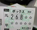 200712222110000.jpg