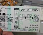 200712222110001.jpg