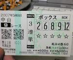 200712222110002.jpg