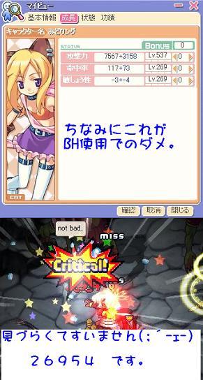 screenshot1540.jpg