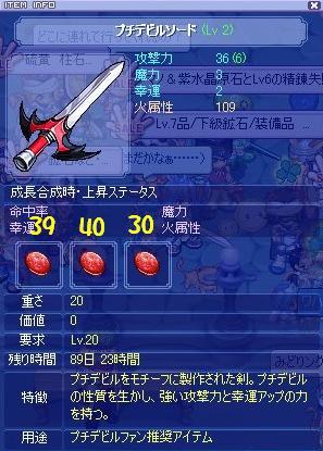 screenshot1669.jpg
