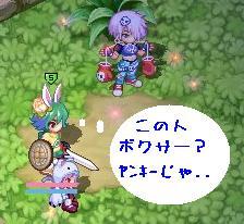 screenshot1700.jpg