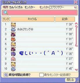 screenshot1750.jpg