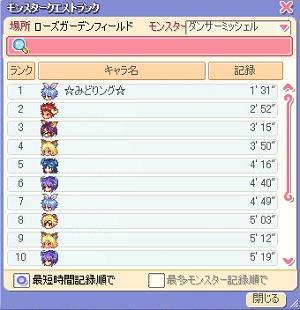 screenshot1770.jpg