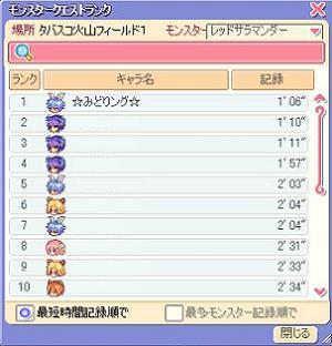 screenshot1803.jpg