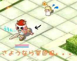 screenshot1921.jpg