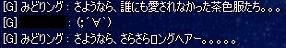 screenshot1927gfh.jpg