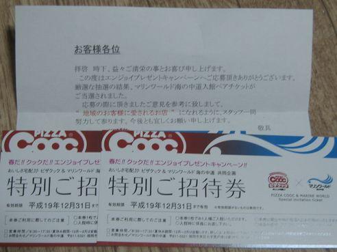 IMG_4468.jpg