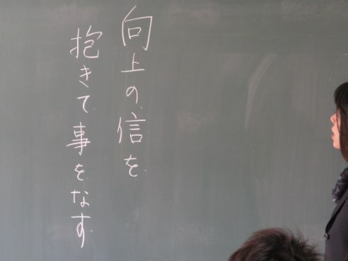 IMG_6883.jpg