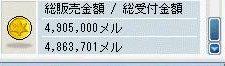 01180002.jpg