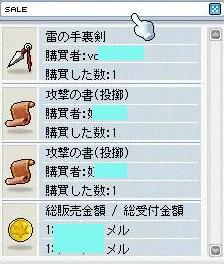 02150000-2.jpg