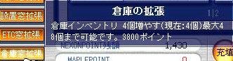 02200007.jpg
