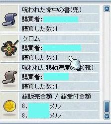 02210006-2.jpg