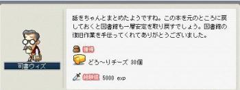 02280009.jpg
