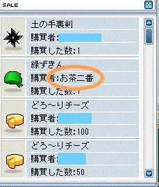 03050004-2.jpg