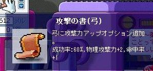 031620015.jpg