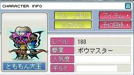 04080001-2.jpg