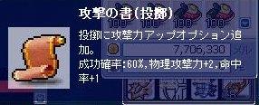 04180018.jpg