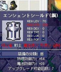 05280001.jpg