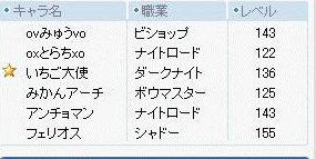 06200005.jpg