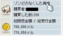 06210006-2.jpg
