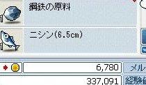 0710240008.jpg