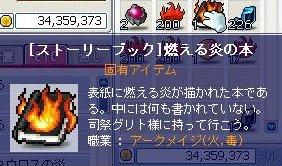 0711160005.jpg