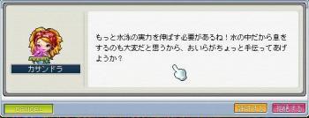 0711280001.jpg