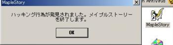 0712020003).jpg