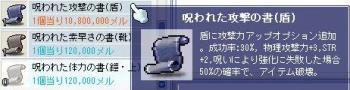 0712150001.jpg