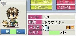 0712150003-2.jpg