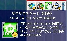 07180001.jpg