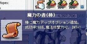 08130003.jpg