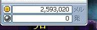 09290000.jpg