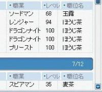 10040002.jpg